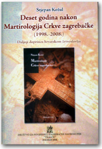 knjiga_kozul2008