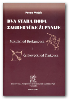 knjiga_macek_2007
