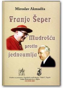 seper_1